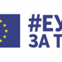 Okrugli sto 3 – EU za tebe – Job creation sector image